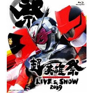 超英雄祭 KAMEN RIDER×SUPER SENTAI LIVE&SHOW 2019 [Blu-ray]