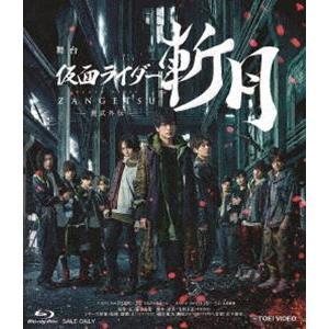 舞台 仮面ライダー斬月 -鎧武外伝- DX斬月カチドキアームズライドウォッチ版 初回生産限定   Blu-ray