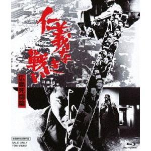 仁義なき戦い 広島死闘篇 [Blu-ray]|guruguru