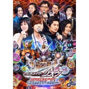 種別:Blu-ray 特典:ピクチャーレーベル ほか/特典ディスク【Blu-ray】 販売元:東映ビ...