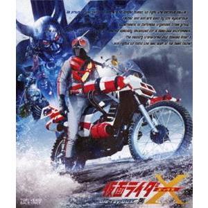 仮面ライダーX Blu-ray BOX 2 [Blu-ray]