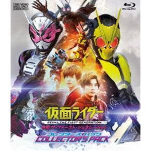 仮面ライダー 令和 ザ・ファースト・ジェネレーション コレクターズパック (初回仕様) [Blu-r...