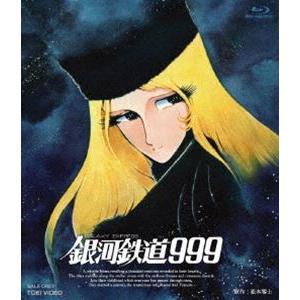 銀河鉄道999 劇場版 [Blu-ray]|guruguru