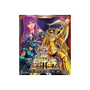 聖闘士星矢 THE MOVIE Blu-ray BOX 1987〜2004(初回生産限定) [Blu-ray]|guruguru