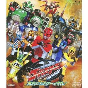 特命戦隊ゴーバスターズ THE MOVIE 東京エネタワーを守れ! [Blu-ray]|guruguru