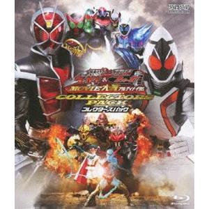 仮面ライダー×仮面ライダー ウィザード&フォーゼ MOVIE大戦アルティメイタム コレクターズパック [Blu-ray] guruguru