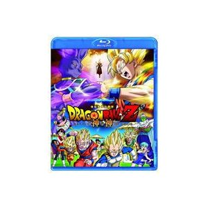 ドラゴンボールZ 神と神 [Blu-ray] guruguru