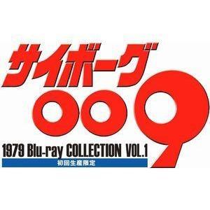 サイボーグ009 1979 Blu-ray COLLECTION VOL.1(初回生産限定) [Blu-ray]|guruguru