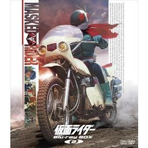 仮面ライダー Blu-ray BOX 2 [Blu-ray]|guruguru