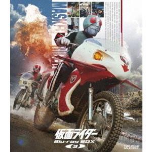 仮面ライダー Blu-ray BOX 3 [Blu-ray]|guruguru
