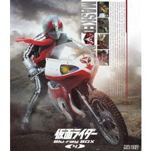 仮面ライダー Blu-ray BOX 4 [Blu-ray]|guruguru