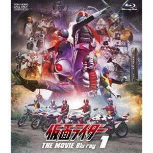 仮面ライダー THE MOVIE Blu-ray VOL.1 [Blu-ray]|guruguru