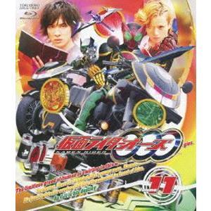 仮面ライダーOOO(オーズ) VOL.11 [Blu-ray]|guruguru