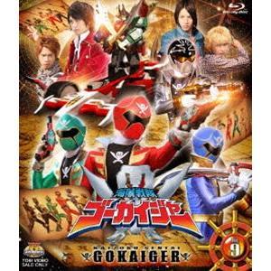 海賊戦隊ゴーカイジャー VOL.9 [Blu-ray]|guruguru