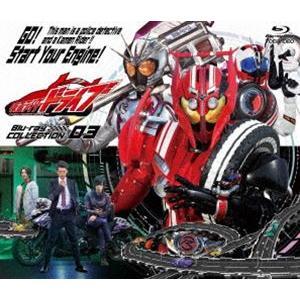 仮面ライダードライブ Blu-ray COLLECTION 3 [Blu-ray]|guruguru