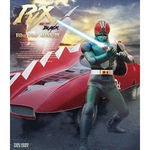 仮面ライダーBLACK RX Blu-ray BOX 3 [Blu-ray]|guruguru