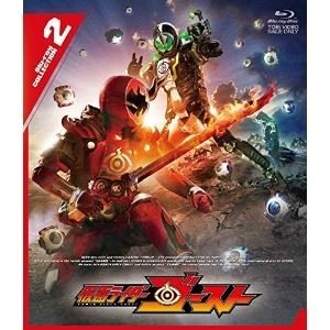 仮面ライダーゴースト Blu-ray COLLECTION 2 [Blu-ray]|guruguru