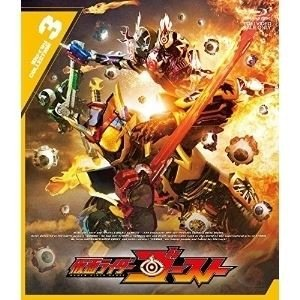 仮面ライダーゴースト Blu-ray COLLECTION 3 [Blu-ray]|guruguru