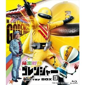 秘密戦隊ゴレンジャー Blu-ray BOX 3 [Blu-ray]|guruguru