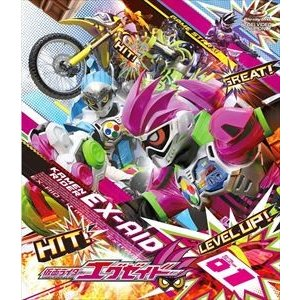 仮面ライダーエグゼイド Blu-ray COLLECTION 1 [Blu-ray]|guruguru