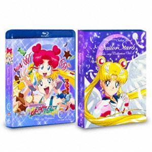 美少女戦士セーラームーン セーラースターズ Blu-ray COLLECTION 1 [Blu-ray]|guruguru