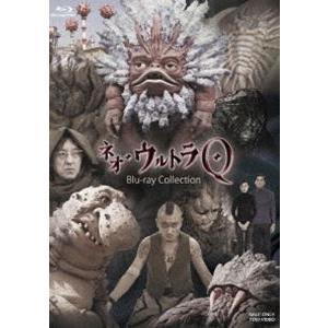 ネオ・ウルトラQ Blu-ray Collection [Blu-ray] guruguru