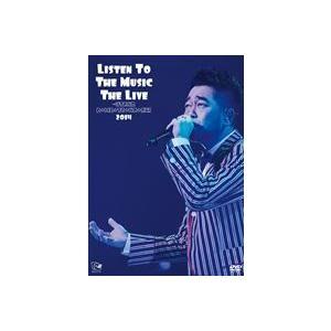 槇原敬之/Listen To The Music The Live 〜うたのお☆も☆て☆な☆し 2014 [DVD]|guruguru