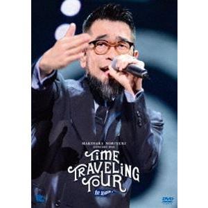 "槇原敬之/Makihara Noriyuki Concert Tour 2018 ""TIME TRAVELING TOUR"" 1st season [DVD] guruguru"