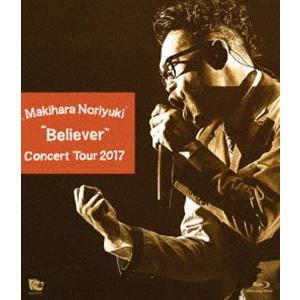 """槇原敬之/Makihara Noriyuki Concert Tour 2017""""Believer"""" [Blu-ray] guruguru"""