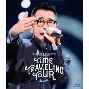 "槇原敬之/Makihara Noriyuki Concert Tour 2018 ""TIME TRAVELING TOUR"" 1st season+ [Blu-ray] guruguru"