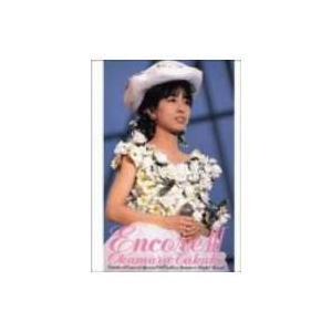 岡村孝子/Encore III(期間限定) [DVD] guruguru