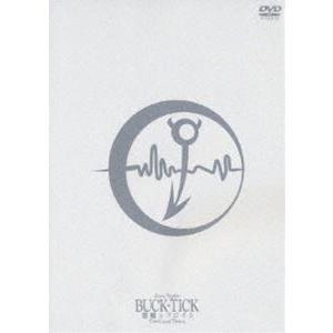 BUCK-TICK/悪魔とフロイト-Devil and Freud- Climax Together [DVD] guruguru