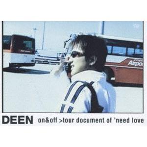DEEN on&off〜tour document of 'need love〜 [DVD] guruguru