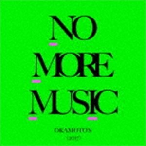OKAMOTO'S / NO MORE MUSIC(通常盤) [CD]
