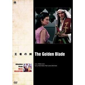 種別:DVD ロック・ハドソン ネイザン・ジュラン 解説:歴史を駆け抜けた男たちを圧倒的なスケールで...