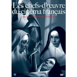 珠玉のフランス映画名作選 DVD-BOX [DVD] guruguru