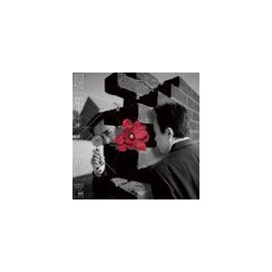 平沢進 / 現象の花の秘密 [CD]