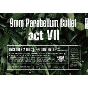 9mm Parabellum Bullet/act VII [DVD] guruguru