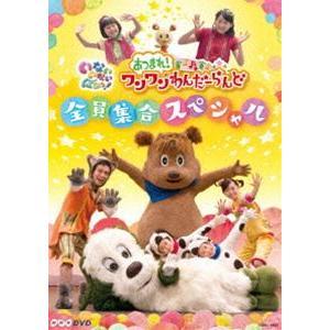 種別:DVD 販売元:日本コロムビア JAN:4549767026299 発売日:2017/07/1...