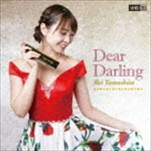 山下伶 / Dear Darling(UHQCD) [CD]|guruguru