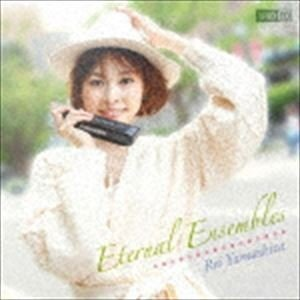 山下伶 / Eternal Ensembles(UHQCD) [CD]