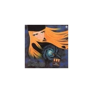 ANIMEX1200 4: 東映長編アニメーション映画 オリジナル サウンドトラック 交響詩 さよなら銀河鉄道999-アンドロメダ終着駅-(5000枚完全限定) [CD]|guruguru