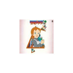ANIMEX1200 29: テレビオリジナルBGMコレクション 赤毛のアン(低価格盤) [CD] guruguru