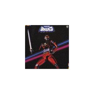 (オリジナル・サウンドトラック) ANIMEX1200 46: 宇宙刑事シャリバン 音楽集 [CD]|guruguru