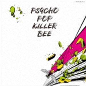 ホフディラン / 帰ってきたPSYCHO POP KILLER BEE(Remastered) [CD] guruguru
