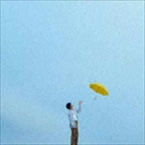 種別:CD 大橋ちっぽけ 解説:聴くものの心を優しく包み込む、愛媛県松山市出身シンガーソングライター...