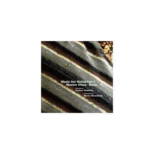 サマーCP オススメ商品 種別:CD マリタ・ミルサリモワ 解説:ウラジーミル・マラーホフが教える中...
