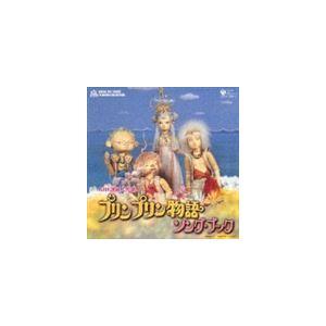 ミュージックファイルシリーズ/テレビ・ミュージック・コレクション NHK連続人形劇:プリンプリン物語 ソング・ブック [CD]|guruguru