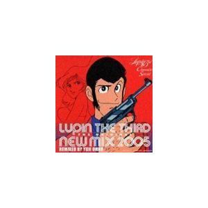 種別:CD 大野雄二(音楽) 解説:アニメ「ルパン三世」のリミックス・アルバム。2005年時、新たに...