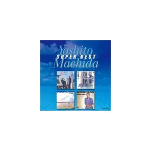 町田義人 / 町田義人 スーパー・ベスト [CD]
